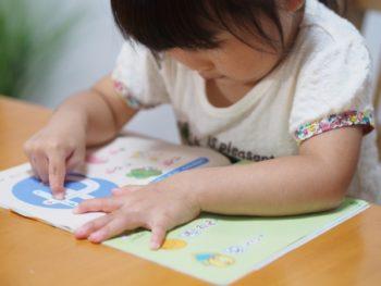 リビング学習,リビング学習 下の子,リビング学習 下の子が邪魔する,リビング学習 下の子が邪魔する 対処法