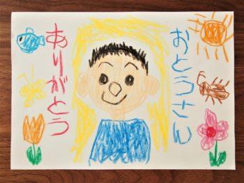 父の日,父の日 プレゼント,父の日 手作り,父の日 手作り プレゼント,父の日 手作り プレゼント 幼児