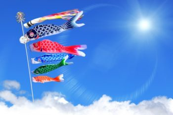 鯉のぼり,鯉のぼり 何歳まで,鯉のぼり 何歳まで 飾る,鯉のぼり 飾る 時期,鯉のぼり しまう時期